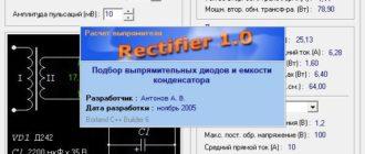 ice screenshot 20210703 201227