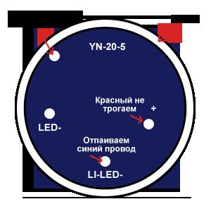 raspinovka platy ultrafire xml t6