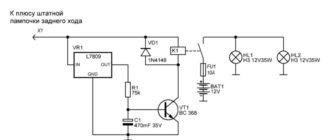 схема задержки включения реле на 12 вольтd01c71cs-960